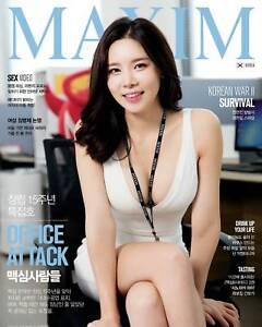 MAXIM KOREA ISSUE MAGAZINE MODEL Maxim office staff EDITION A TYPE 2017 NOV