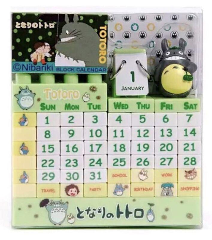 Totoro Perpetual Block Calendar