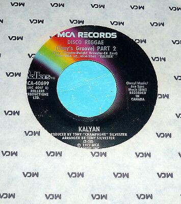 "Kalyan - Disco Reggae Pts. 1 & 2 / 1977 MCA 7"" for sale  Shipping to India"