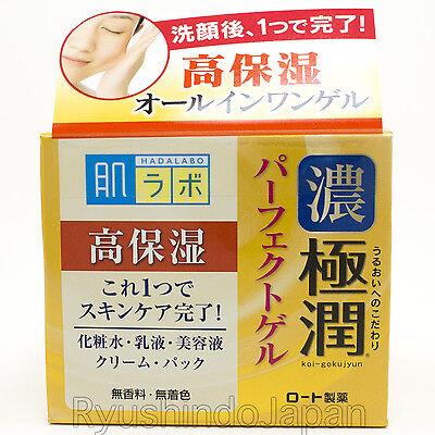 Rohto Hadalabo Gokujyun All-in-one Perfect Gel for Softer Skin