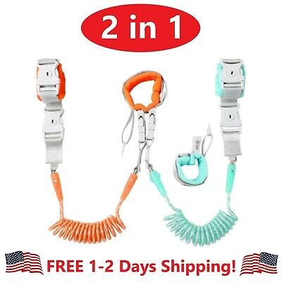 Toddler and Baby Anti Lost Safety Wrist Band Link FOR 2 KIDS