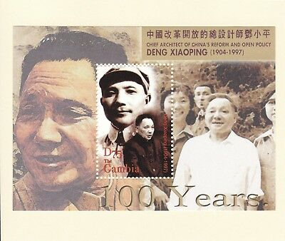 Gambia 2004 - Deng Xiaoping 100 Years - Mint lightly hinged on card (P11)