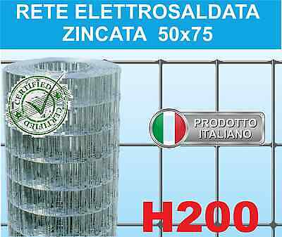 150 ELETTROSALDATA ZINCATA mt 5 RETE METALLICA RECINZIONE 75X50 50x75 H