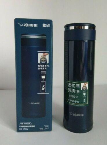 * W/ tea leaf filter- 16oz * Deep Blue- Zojirushi SM-JTE46-A