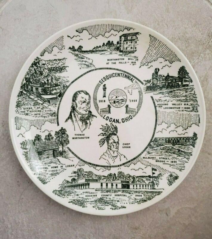 VINTAGE LOGAN OHIO SESQUICENTENNIAL COMMEMORATIVE PLATE 1866 - 1966