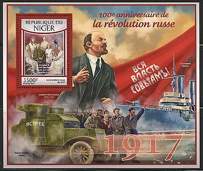 NIGER 2017 100th ANNIVERSARY OF THE RUSSIAN REVOUTION  S/SHEET MINT NH
