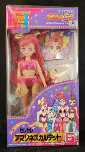 Cerecere SereSere SS Doll Figure Amazoness Quartet 1995 Super Sailor Moon Team