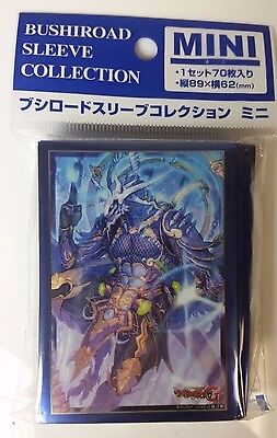 Demon Stealth Dragon  Shiranui Oboro Nubatama Cardfight Vanguard Sleeve 274