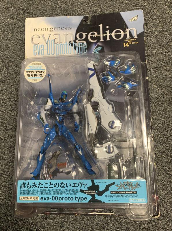 EVA-00 Production Model Neon Genesis Evangelion Kaiyodo Plug Suit Action Figure