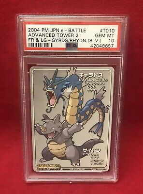 PSA GEM MT 10 Pokemon Card JPN E-Battle FR & LG Gyarados/Rhydon (Silver)Pop #2🌎