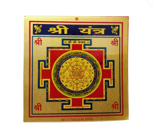 SRI SHRI YANTRA TO GET PEACE AND PROSPERITY IN LIFE MIXED METAL 8 CM X 8 CM