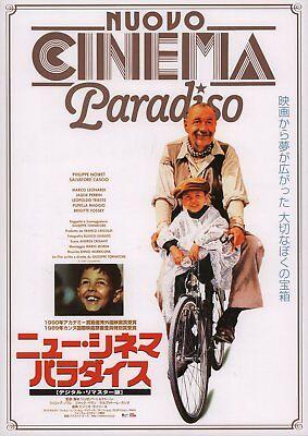 Cinema Paradiso 1988 Japanese B5 Chirashi Flyer
