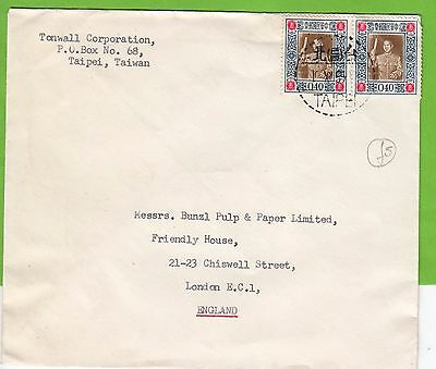 N 288 Taiwan Taipei  December 1955 cover to UK; 80 rate; 2 stamps
