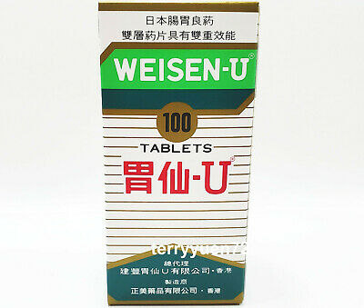 Weisen-U Double Action Stomach Remedy 100 tablets