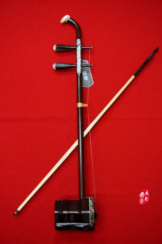 CHINESE ERHU, PROFESSIONAL REDWOOD CHINESE ERHU -- 專業紅木二胡 飛花點翠