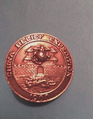 MARINE CORPS CHINA RELIEF EXPEDITION COMMEMORATIVE BADGE