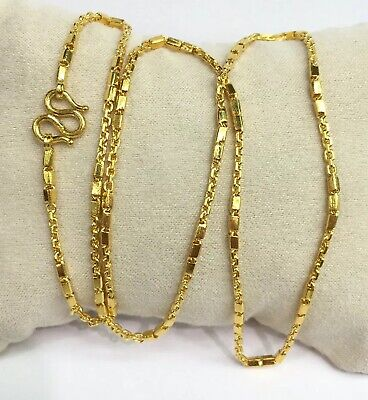 24k Solid Gold Box N Link Chain Necklace. 20 Inches. 15.0 Grams