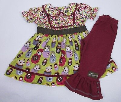 Matilda Jane Character Counts Anastaysia Dress Russian Doll Outfit Size 2