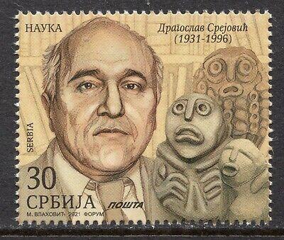 1649 - Serbia 2021 - Science - Dragoslav Srejovic - Archaeologist - MNH Set
