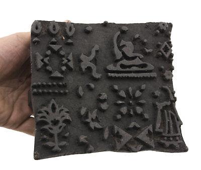 Large Stamped Antique Batik Wooden Bunta Printing Fabric 16cm India 8025 Ga