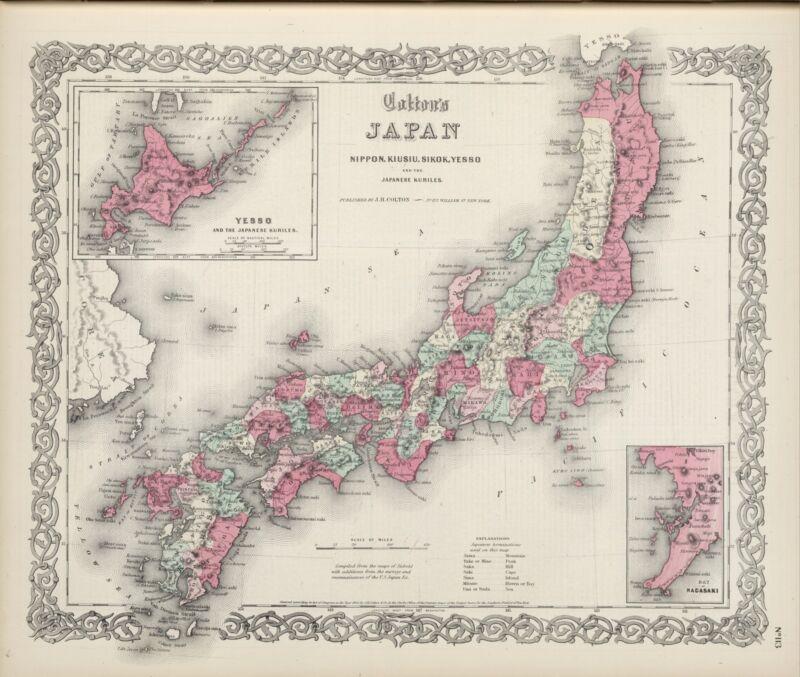 125 maps JAPAN old history Genealogy JAPANESE EMPIRE DVD