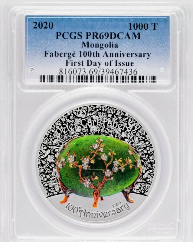2020 Mongolia 1000 Togrog Faberge High Relief 2oz Proof Silver Coin PCGS PR70 FD