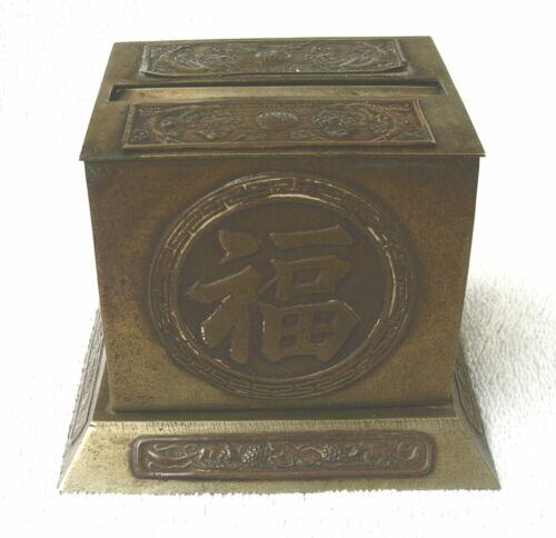 Antique  Chinese Bronze UNKNOWN ITEM