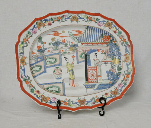 Chinese  Famille  Rose  Porcelain  Plate       M3312-2