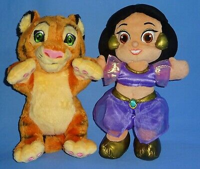 "DISNEY PLUSH BABIES-TIGER-RAJAH-JASMINE-TODDLER-ALADDIN SOFT DOLLS-11"" LOT-2 EUC"