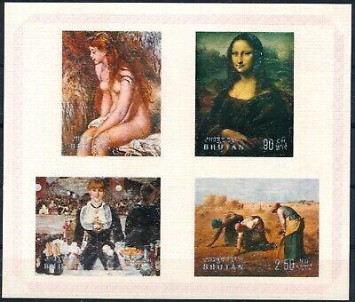 [I1528] Bhutan 1972 Art-Painting good sheet VF Quality