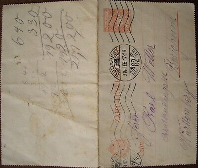 Original Postkarte ZART-LEVELEZÖ-LAP 17.2.1914 Budapest Besigheim, Württemberg segunda mano  Embacar hacia Argentina