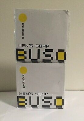2 BUSO Men's Soap Bar/Care Face and Body Bar, Best for All Skin Types, in