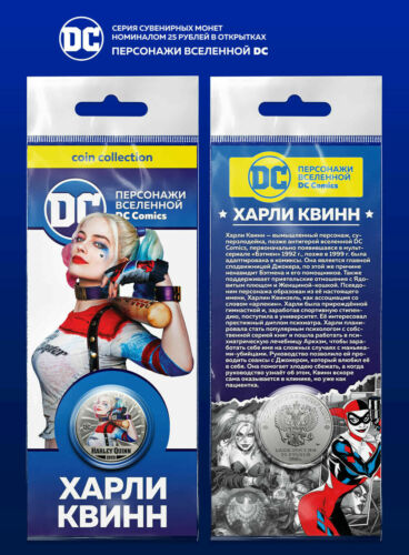 Characters DC Comics 25 rubles Harley Quinn. Coin in postcards. UNC