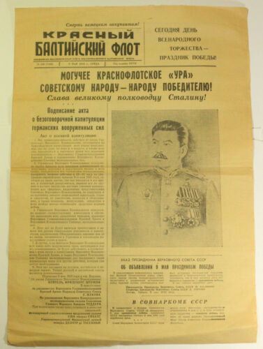"""RARE USSR RUSSIAN NAVY NEWSPAPER """"RED BALTIC FLEET"""" 9 MAY 1945 VICTORY DAY"""