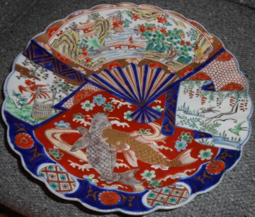 "Beautiful 12"" Japanese Imari Porcelain Scalloped Rim Platter Charger with Koi"