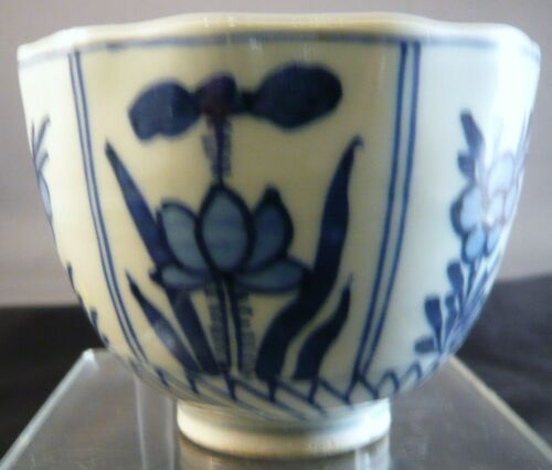 ANTIQUE JAPANESE SOBACHOKO CUP IMARI BLUE WHITE PORCELAIN - RARE