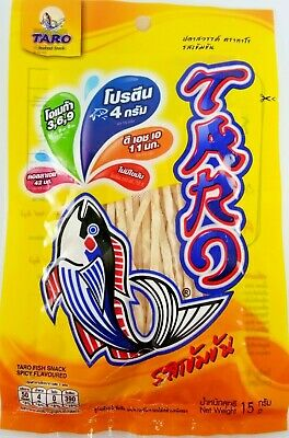 2 X 15g.TARO Fish Snack Spicy Flavoured Thai Seafood Dried Low Fat Best