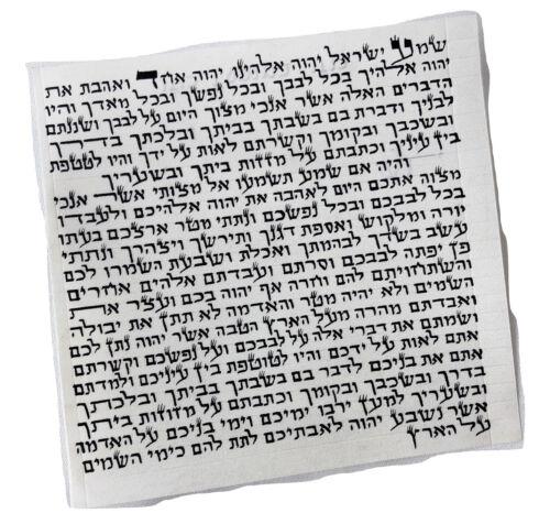 """lot 5 Kosher Mezuzah Scroll Parchment Klaf 4"""" / 10 cm israel judaica Jewish"""