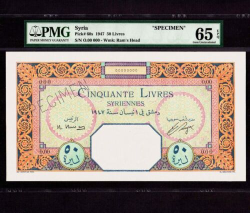 Lebanon 50 Livres 1947 P-60s * PMG Gem Unc 65 EPQ * Specimen *
