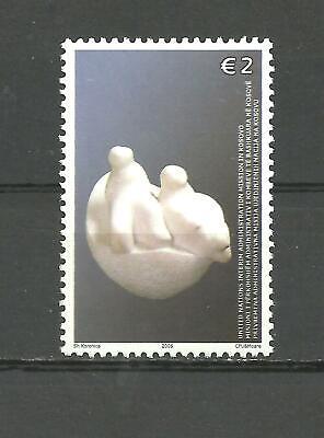 KOSOVO  2006  Art  Sculpture SET  MNH