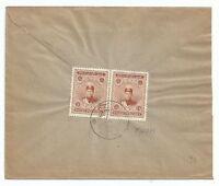 Iran 1926 Cover Pairs Of 3 Ch Ahmad Shāh Qājār Yv Ir 461 From Koum -  - ebay.it