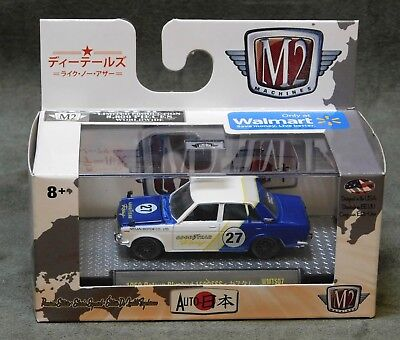 2018 M2 Machines 1969 Datsun Bluebird 1600SSS - Limited to 8,800 Pieces segunda mano  Embacar hacia Mexico