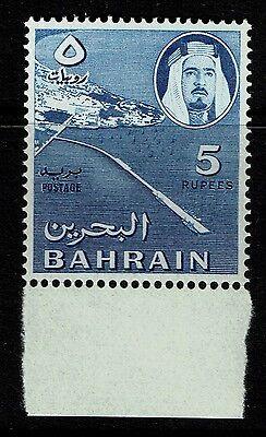 Bahrain SG# 137, Mint Never Hinged - Lot 021217