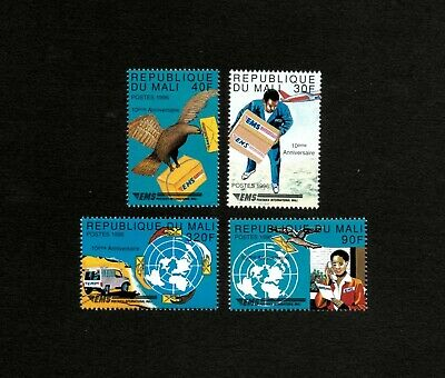 VINTAGE CLASSICS - Mali 1996 - EMS Post Office, Postal - Set of 4 Stamps - MNH