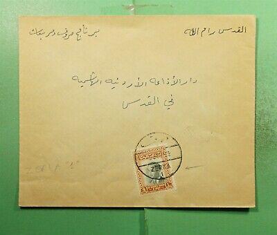 DR WHO 1953 JORDAN ZERKA  g18617