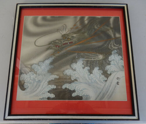 Vintage Japanese or Chinese Painted Dragon on Silk, Signed & Framed
