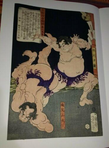 A Fine Yoshitoshi Ukiyo-e woodblock print of Sumo Wrestlers