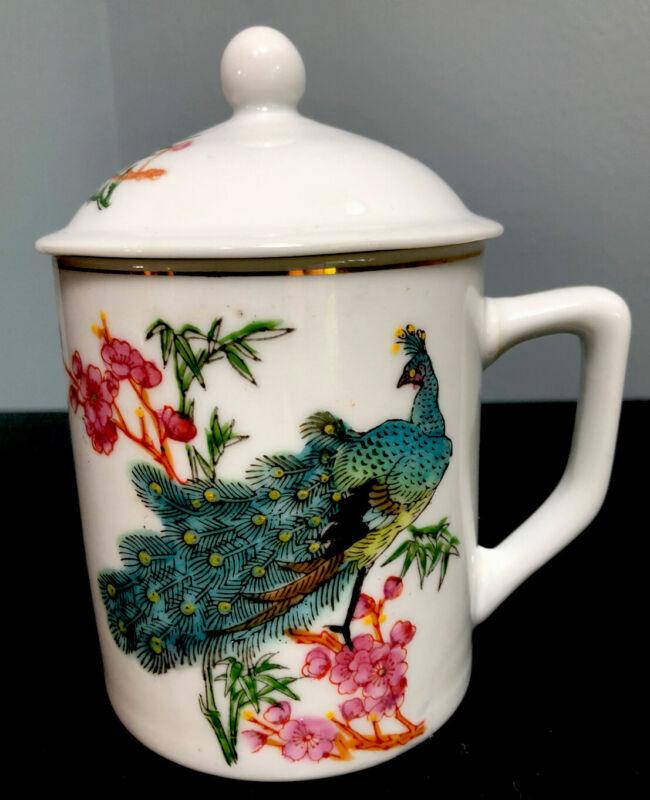 "Chinese Oriental Porcelain Lidded Tea / Coffee Cup 5-1/2""x5"" Peacock & Flowers"