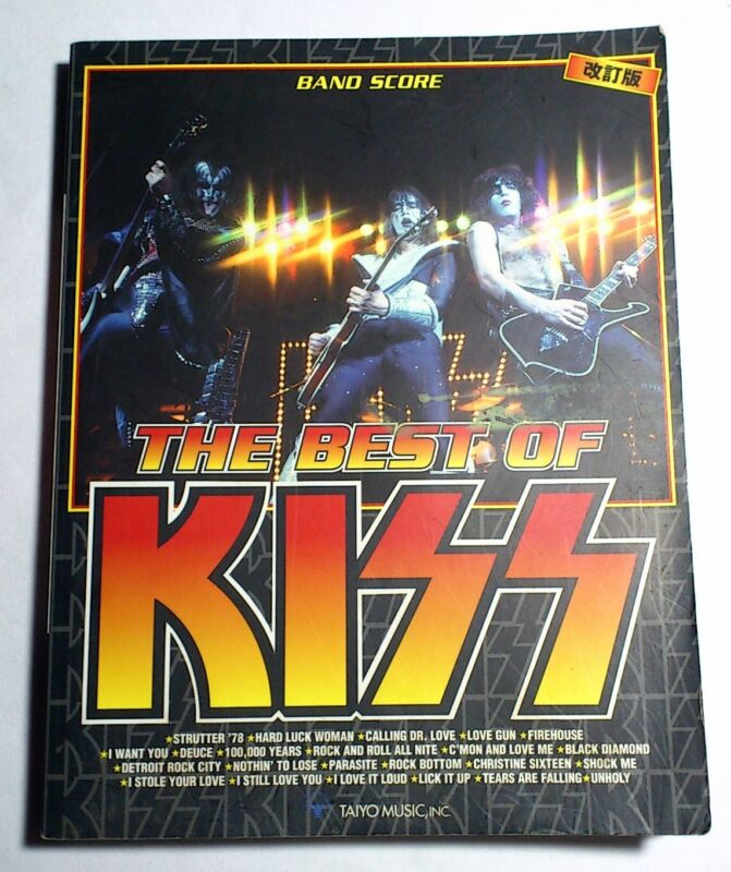 THE BEST OF KISS BAND SCORE JAPAN GUITAR TAB