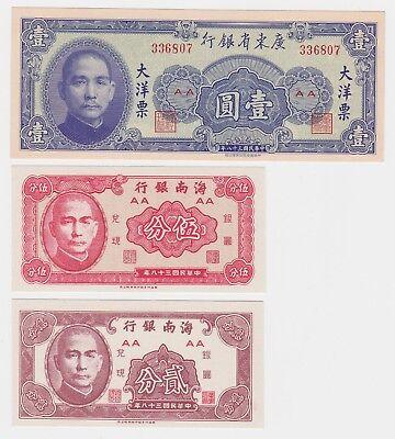 1 Yuan 2 + 5 Cents Banknote China 1949 kassenfrisch selten! (116995)